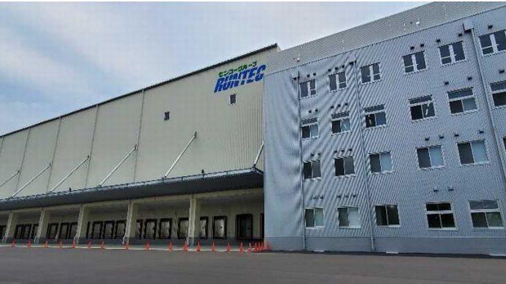 ランテックが兵庫・西宮の関西支店を新築、3階建て冷凍・冷蔵倉庫