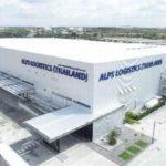 アルプス物流、タイ初の自社倉庫完成