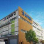 アスクル、埼玉・三芳町で新たに外販も扱う物流センター開設へ