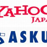 アスクル、岩田社長ら再任反対の議決権行使「大変遺憾」