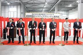 阪急阪神エクスプレス、千葉・成田で2万6642平方メートルの新拠点