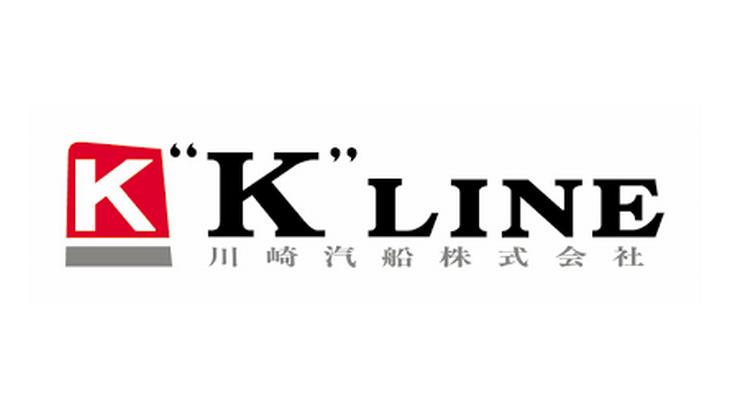川崎汽船、米物流子会社を投資ファンドに売却へ