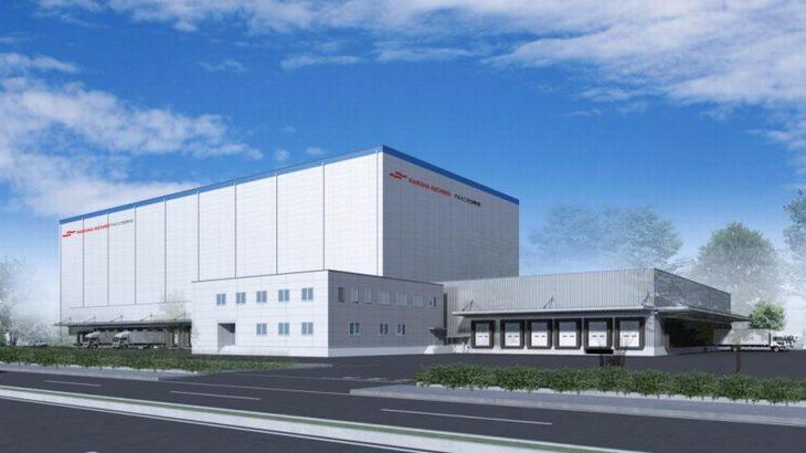 マルハニチロ物流が名古屋市内で新物流センターを着工
