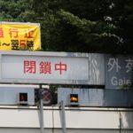 五輪開会式想定した交通対策テスト、8月25日夜に実施