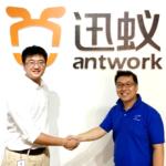 ブルーイノベーション、中国のドローン物流企業と提携