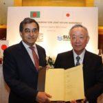 鈴江コーポレーションがバングラデシュに合弁会社を設立へ