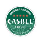 三菱地所とラサール系Jリート保有の2物流施設、CASBEE不動産評価認証で最高ランク取得