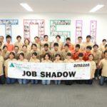 アマゾンジャパン、佐賀・鳥栖で地元高校生招き1日職業体験プログラム