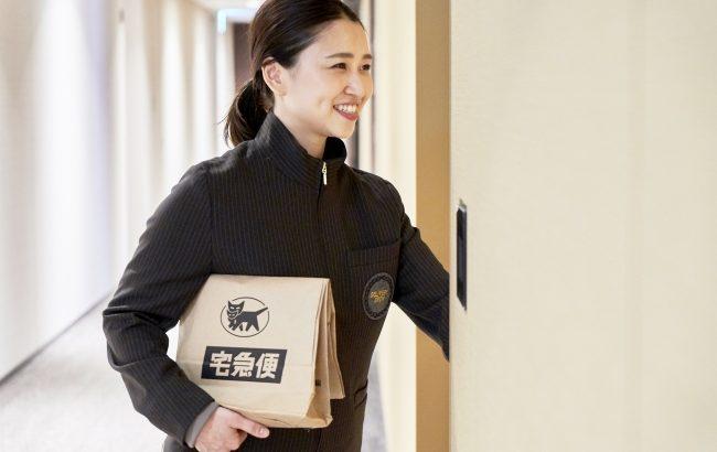 リバースプロジェクト、ヤマトのホテルオークラ館内物流用制服をプロデュース
