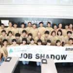 アマゾン、岐阜・多治見で地元高校生向けに1日職業体験プログラムを提供