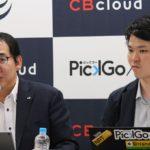 佐川とCBcloudが軽貨物のチャーター業務で提携