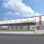 大和物流、滋賀・竜王町で1・6万平方メートルの新物流センター開設へ