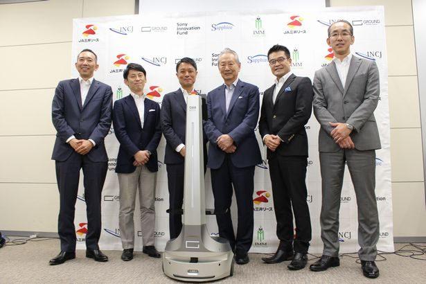 GROUND、官民ファンドのINCJなど6社から17・1億円の資金調達完了