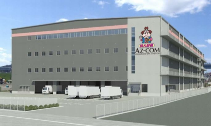 ラサール、京都・八幡で関西丸和ロジ向け3・8万平方メートルの専用施設開発スタート