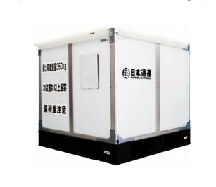 日本通運、貨物の積載効率向上する新たな輸送器材を岐阜プラスチック工業と共同開発