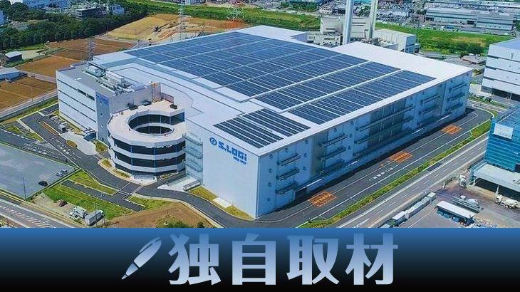 【独自取材】清水建設、関西でも自社開発物流施設「S・LOGI」展開を準備