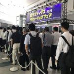 ロジスティクスソリューションフェアが東京ビッグサイトで開幕
