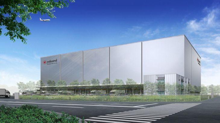 ヨコレイ、福岡市のアイランドシティで新物流拠点開発へ