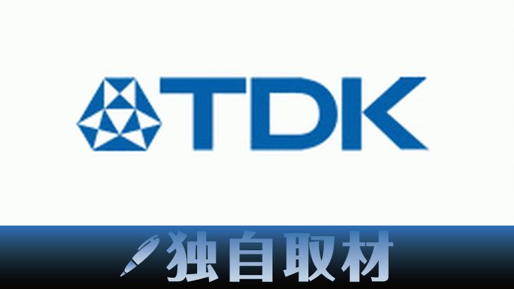 """【独自取材】TDKグループが挑むグローバル""""自働化""""プロジェクト"""