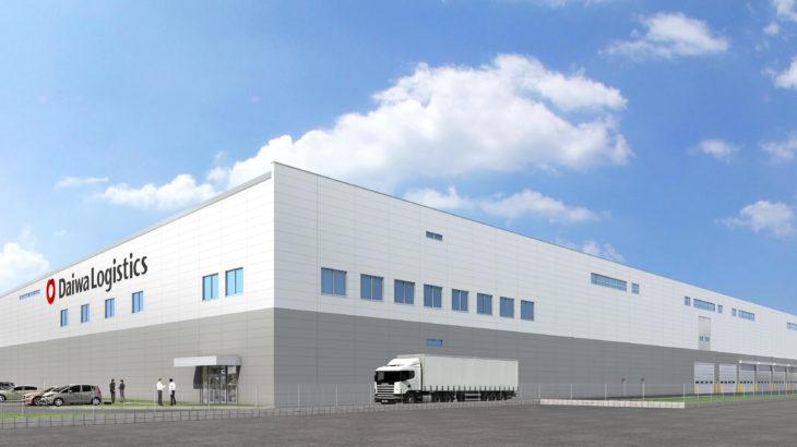 大和物流、福井・越前で2・2万平方メートルの顧客専用センター着工