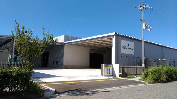 郵船ロジスティクス、関空の航空貨物ターミナルを対岸の大阪・泉佐野に移転