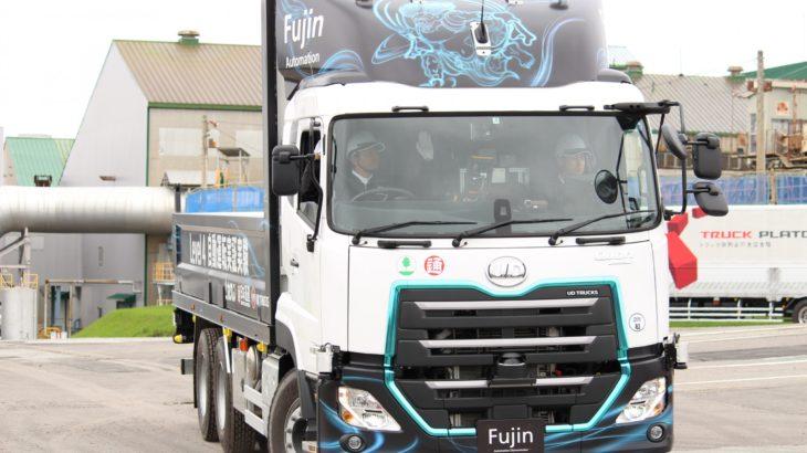 トラックのレベル4自動運転「北海道からの農畜産物安定供給にも貢献」