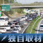 【独自取材】「物流テック」で日本を変革する③富士通交通・道路データサービス