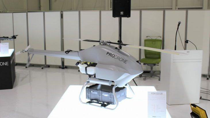 日本初、最長175キロメートル飛行の長距離ドローン物流実証実験へ
