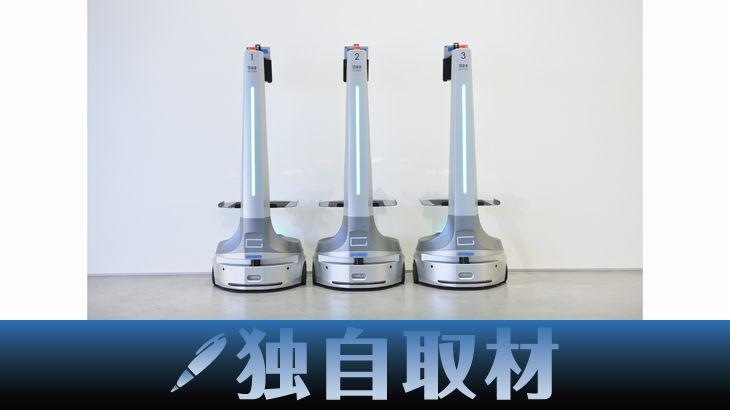 【独自取材】GROUND、ピッキング支援の自律型協働ロボット最新モデルを公開