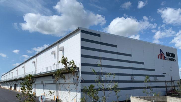 三菱商事都市開発、10月に千葉・八千代の物流施設で無料内覧会
