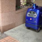 【動画】ZMP、韓国で初の屋外ロボット配送実験