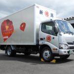 新潟運輸、女性ドライバー活躍支援へ専用車両「姫トラ」導入