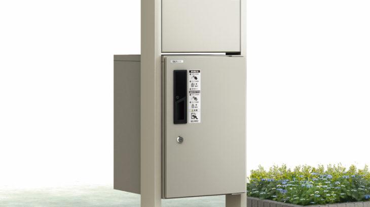 YKK AP、玄関ドアと同じカードキーで操作可能な宅配ボックスを発売