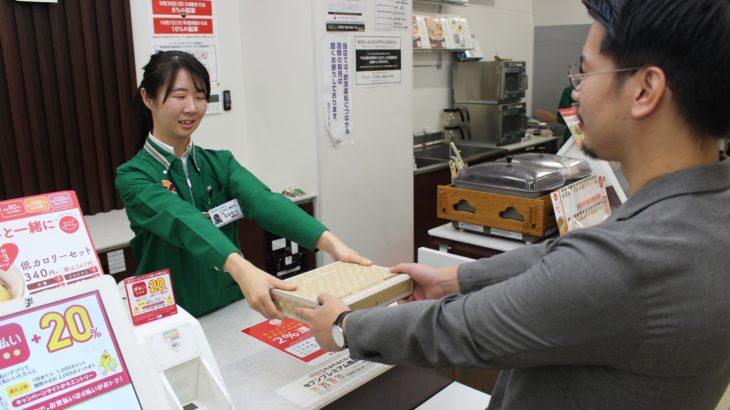 【動画】メルカリ、商品の梱包資材を全国のセブン―イレブンで販売