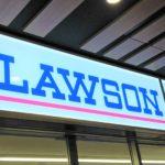 【新型ウイルス】ローソンが店舗のトイレ提供を一時休止、トラックドライバーの業務に影響も