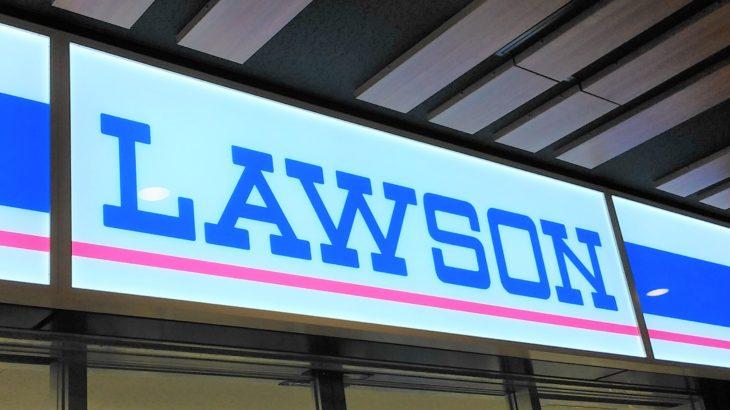 ポプラ、3分の1相当のコンビニ140店舗をローソンに譲渡へ