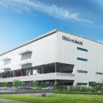 プロロジス、神奈川・海老名でオイシックス・ラ・大地向け専用冷蔵倉庫開発へ