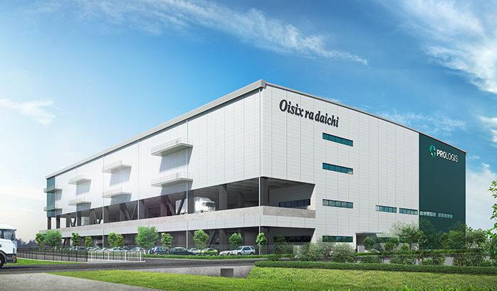 プロロジス、神奈川・海老名でオイシックス・ラ・大地の専用冷蔵倉庫着工