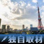 【独自取材】豪金融大手Challenger、日本の物流施設に本格投資へ