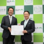 日本GLPと千葉・流山市、災害時に物流施設を住民向け一時避難に活用へ