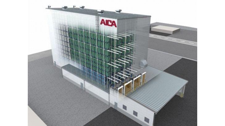 アイカ工業、福島工場に危険物立体自動倉庫を建設へ