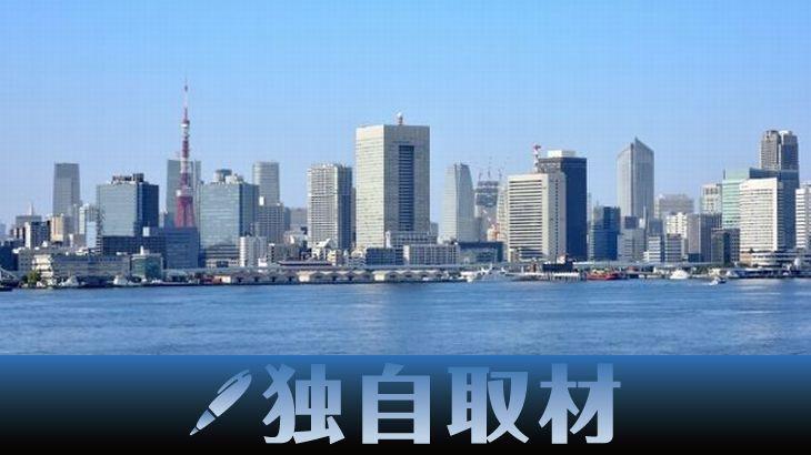 【独自取材】物流施設の最適な在り方など検証する「日本物流不動産学研究所」が発足