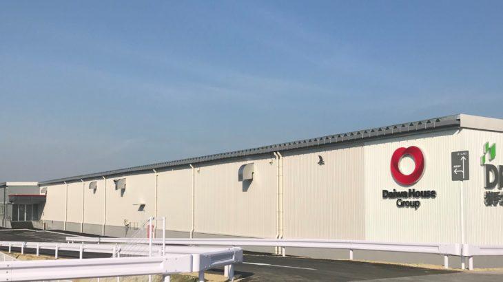 大和ハウス工業、岩手・北上で3・3万平方メートルのマルチテナント型物流施設が完成