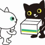 ロジキャラに会いに行こう!(特別編)「クロネコ・シロネコ」が28年ぶり刷新!