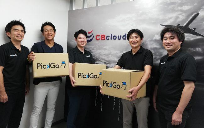 CBcloudとJR東日本スタートアップが新事業創出へ資本提携