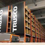 GROUND、トラスコ中山の埼玉・幸手センターに物流ロボットのバトラーを73台納入