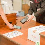郵便局窓口のキャッシュレス決済、7月7日から順次拡大