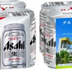 アサヒビール、「スーパードライ」のチルド配達を開始