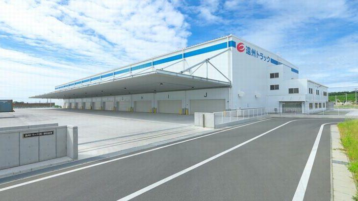 遠州トラック、静岡・浜松で1・2万平方メートルの第2倉庫稼働