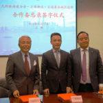 日通と九経連、上海集団物流が日中貿易拡大へ業務提携